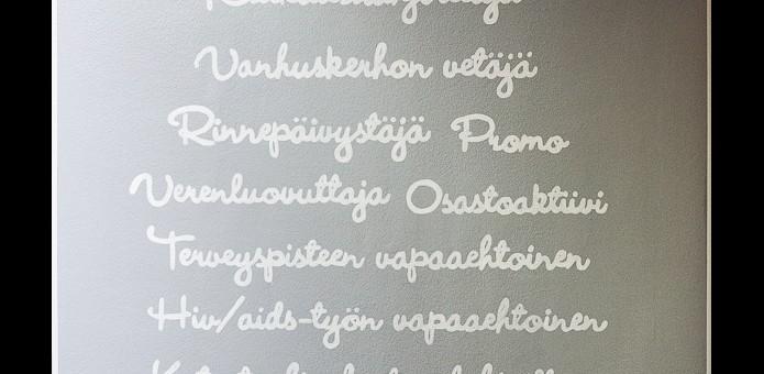Petri Jauhiainen